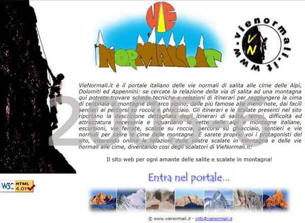 Il sito nel 2005-6