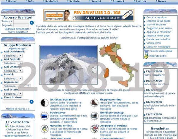 Il sito nel 2008-10