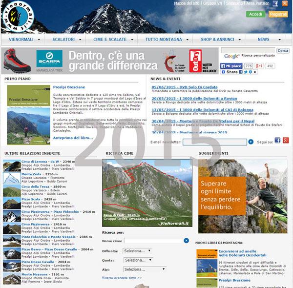 Il sito nel 2015