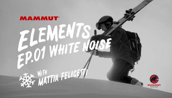 Mammut-Elements