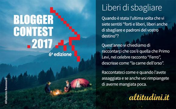 blogger-contest-2017
